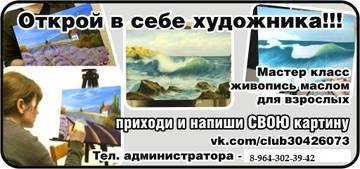 http://s3.uploads.ru/t/QNiVS.jpg
