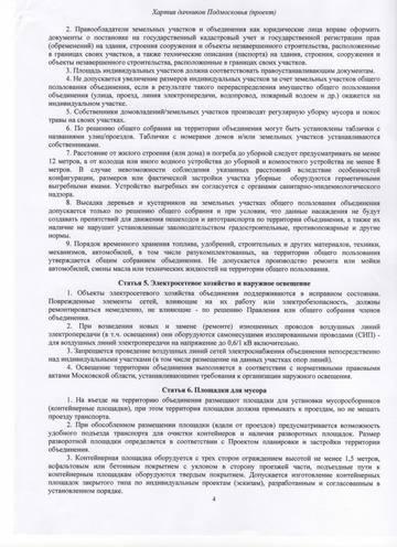 http://s3.uploads.ru/t/QNp01.jpg