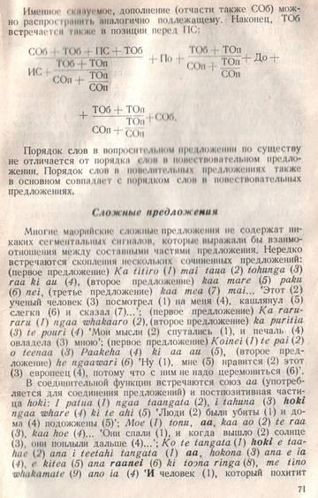 http://s3.uploads.ru/t/QOACs.jpg