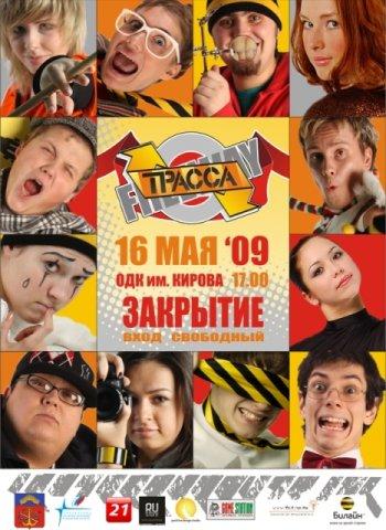 http://s3.uploads.ru/t/QPAHr.jpg