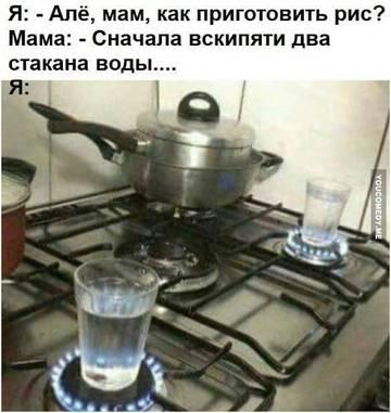 http://s3.uploads.ru/t/QToBL.jpg