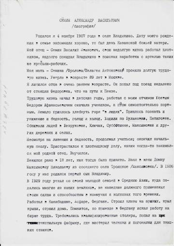 http://s3.uploads.ru/t/QXzHb.jpg