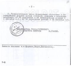 http://s3.uploads.ru/t/Qb0AG.jpg