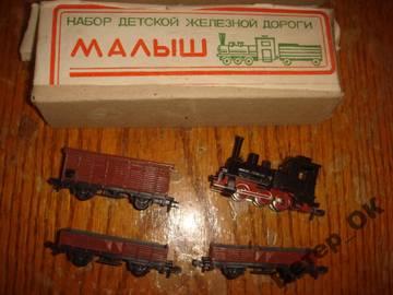 http://s3.uploads.ru/t/Qbq3a.jpg
