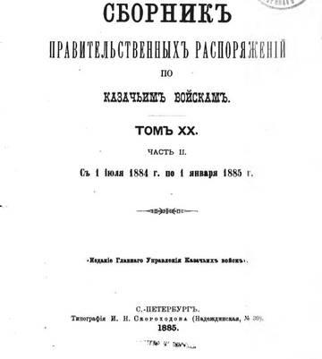 http://s3.uploads.ru/t/QfMEB.jpg