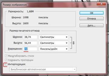 http://s3.uploads.ru/t/QfmGe.jpg
