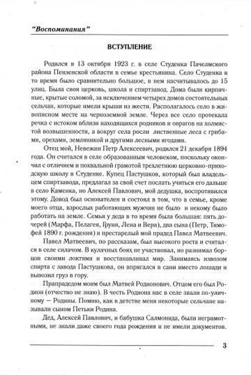 http://s3.uploads.ru/t/QhZ12.jpg