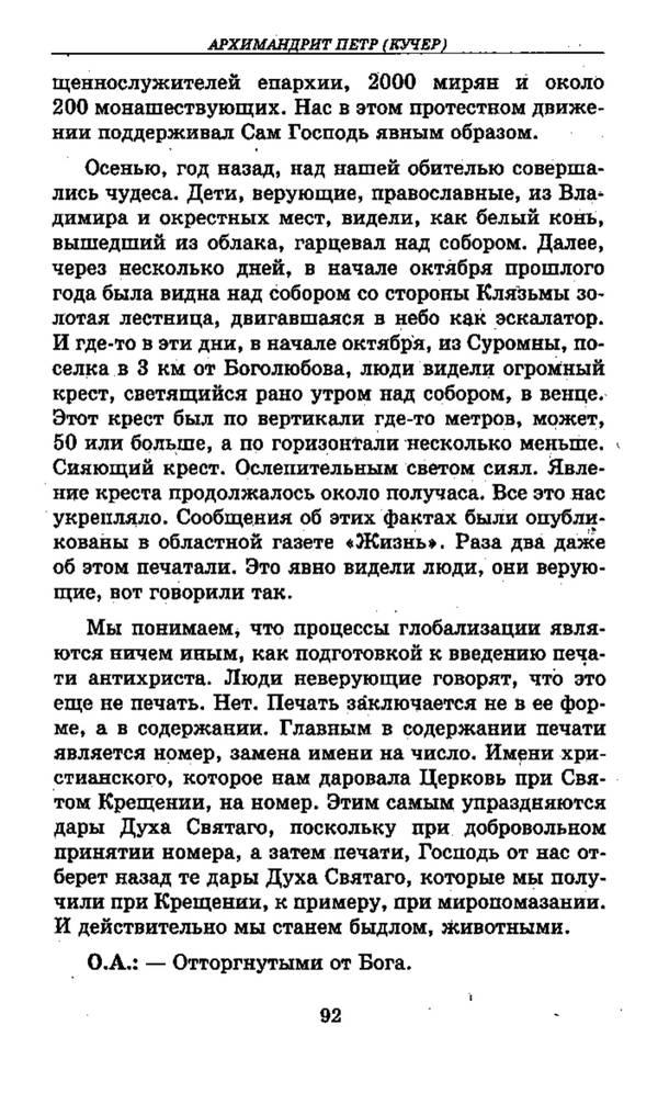 http://s3.uploads.ru/t/QjxH4.jpg