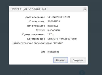 http://s3.uploads.ru/t/QlPyR.png