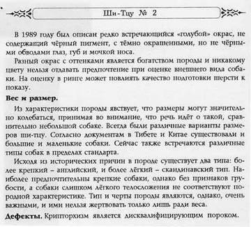 http://s3.uploads.ru/t/QmAgV.jpg
