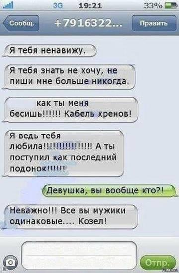 http://s3.uploads.ru/t/QmNA8.jpg