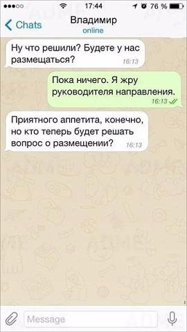 http://s3.uploads.ru/t/Qo0Vn.jpg