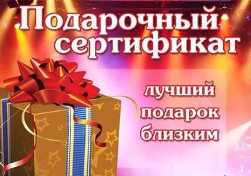 http://s3.uploads.ru/t/Qo9f6.jpg