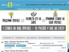 http://s3.uploads.ru/t/QoglA.jpg