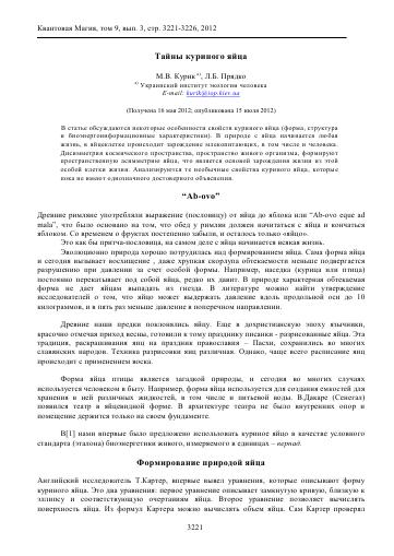 http://s3.uploads.ru/t/QpRxm.png