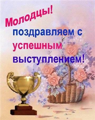 http://s3.uploads.ru/t/QqId1.jpg