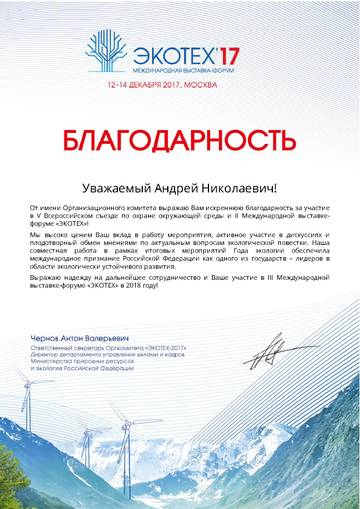 http://s3.uploads.ru/t/QroLn.jpg