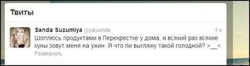 http://s3.uploads.ru/t/QtNBx.jpg
