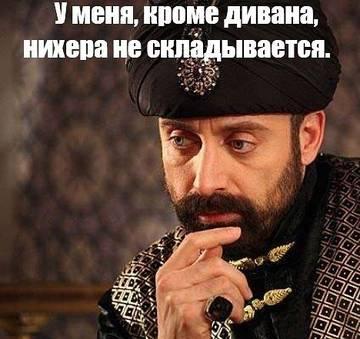 http://s3.uploads.ru/t/Qucqw.jpg