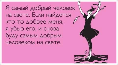 http://s3.uploads.ru/t/QuyAw.jpg