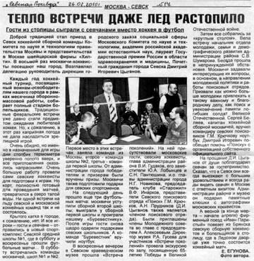 http://s3.uploads.ru/t/QxBUW.jpg