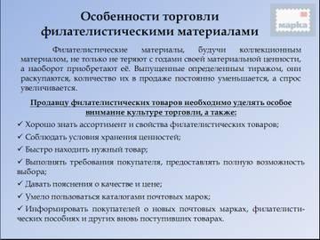 http://s3.uploads.ru/t/Qxfj6.jpg