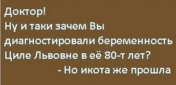 http://s3.uploads.ru/t/QzON9.jpg