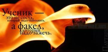 http://s3.uploads.ru/t/QzWlh.jpg
