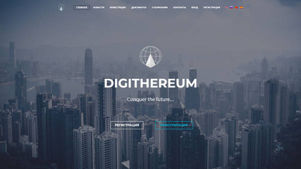 Digithereum Global LTD - digithereum.com Qze0Y