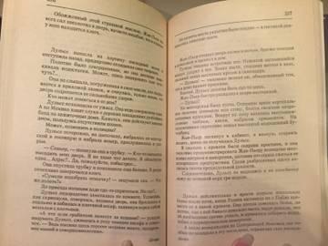 http://s3.uploads.ru/t/R1tLd.jpg