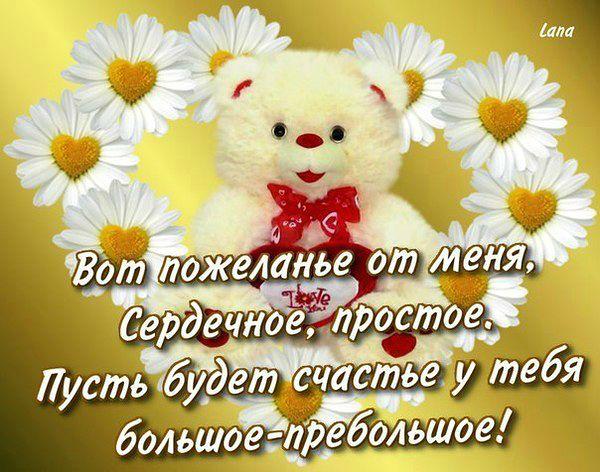 http://s3.uploads.ru/t/R21ah.jpg