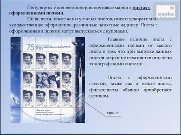 http://s3.uploads.ru/t/R2SiX.jpg
