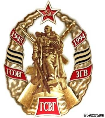 http://s3.uploads.ru/t/R5Csm.jpg