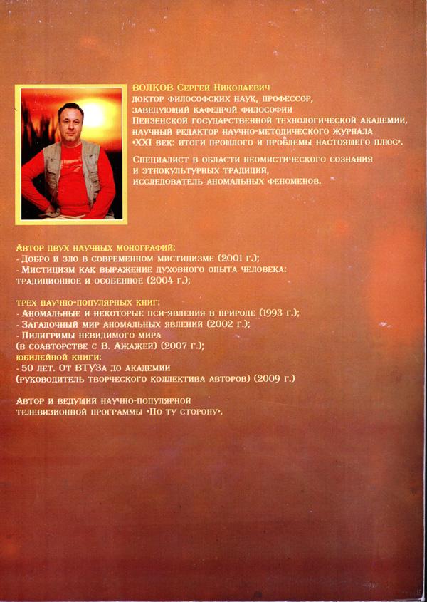 http://s3.uploads.ru/t/R7Vci.jpg