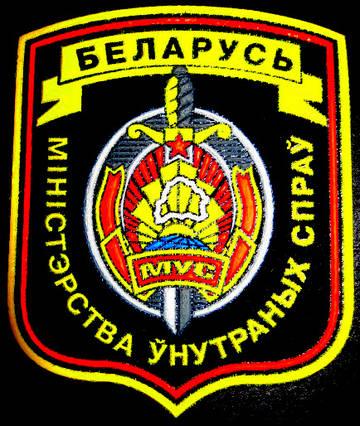 http://s3.uploads.ru/t/R98NZ.jpg