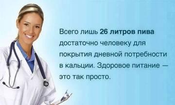 http://s3.uploads.ru/t/R9k6l.jpg