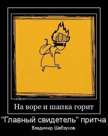 http://s3.uploads.ru/t/RApvF.jpg