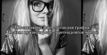 http://s3.uploads.ru/t/RB712.jpg