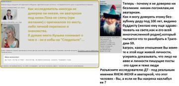 http://s3.uploads.ru/t/RBCzT.jpg