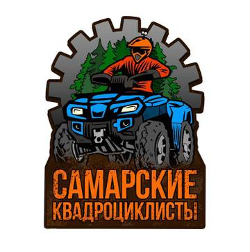 http://s3.uploads.ru/t/RBQ4D.jpg