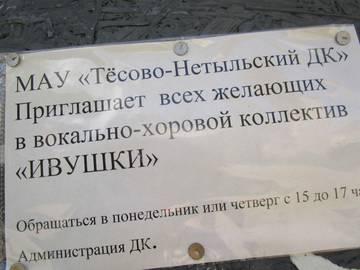 http://s3.uploads.ru/t/RDsIN.jpg