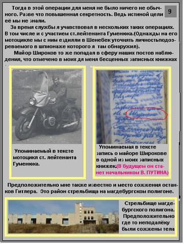 http://s3.uploads.ru/t/RE3l2.jpg