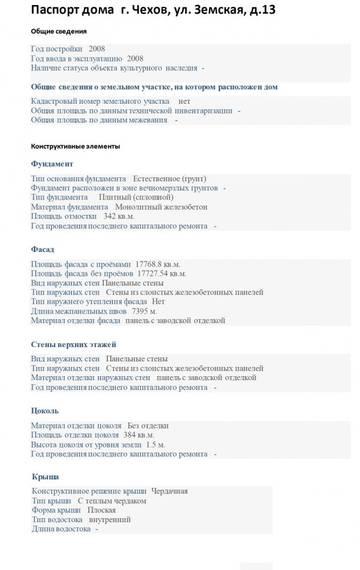http://s3.uploads.ru/t/REhCd.jpg