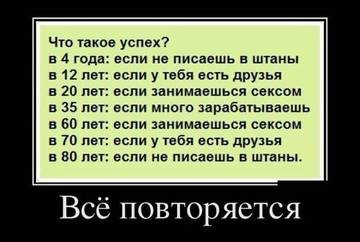 http://s3.uploads.ru/t/REv2H.jpg