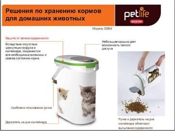 http://s3.uploads.ru/t/RFPft.jpg