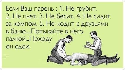 http://s3.uploads.ru/t/RHFLq.jpg