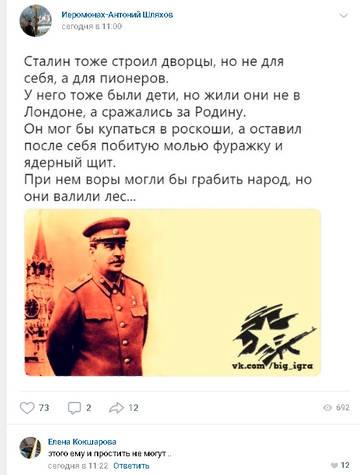 http://s3.uploads.ru/t/RHTY3.jpg