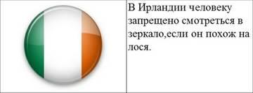 http://s3.uploads.ru/t/RIxBq.jpg