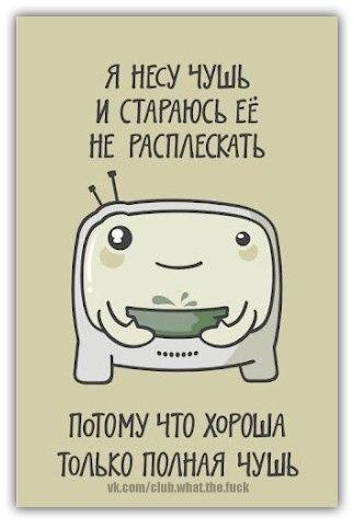 http://s3.uploads.ru/t/RKvCD.jpg