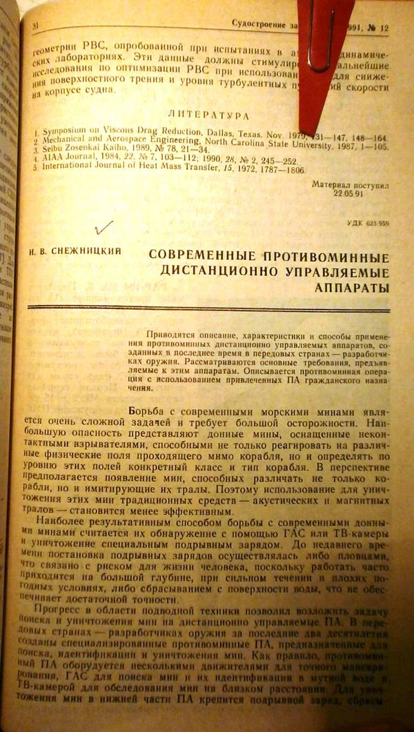 http://s3.uploads.ru/t/RLtem.jpg